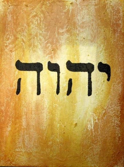 Picture of Hebrew letters YHVH